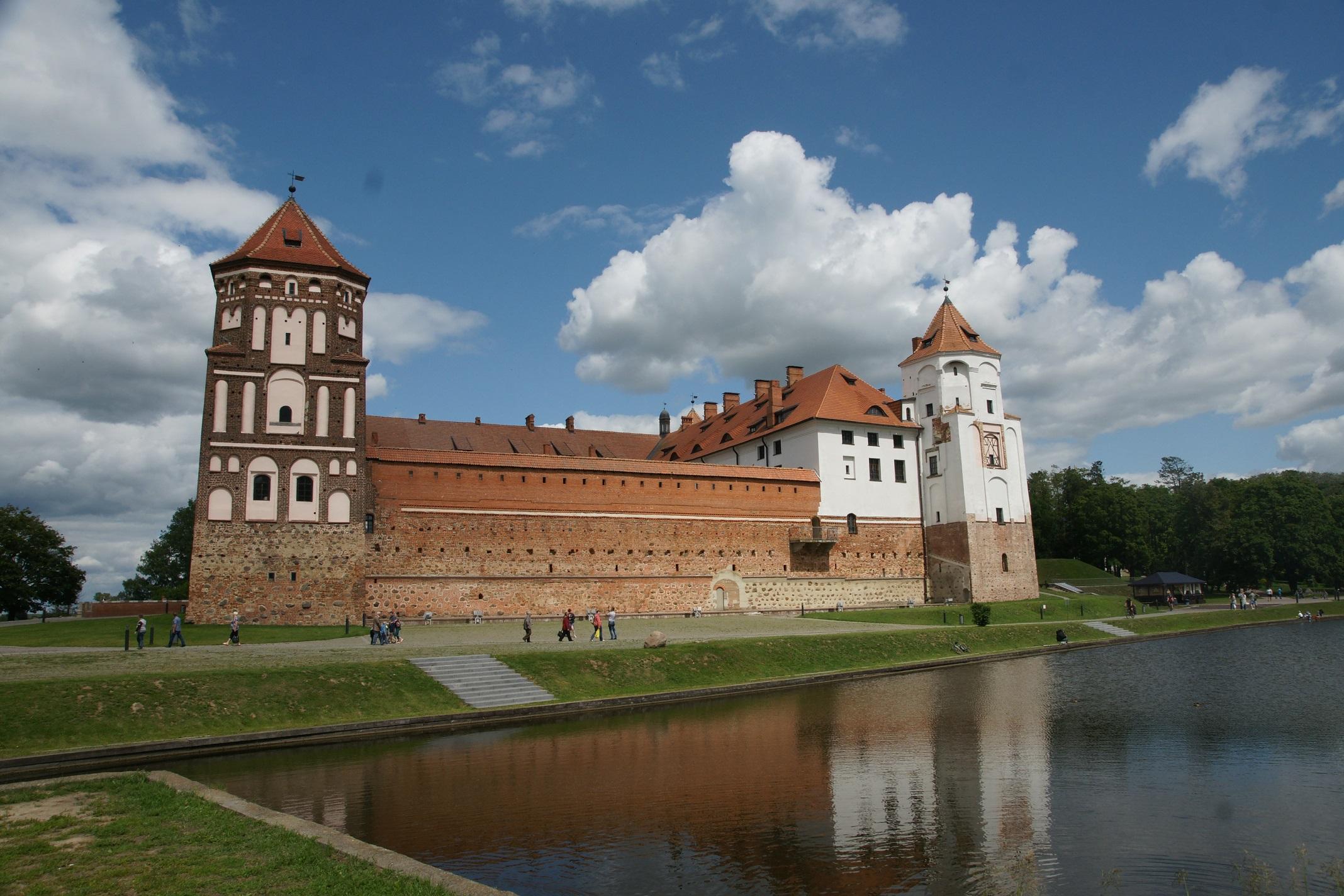 Ubezpieczenie do Białorusi