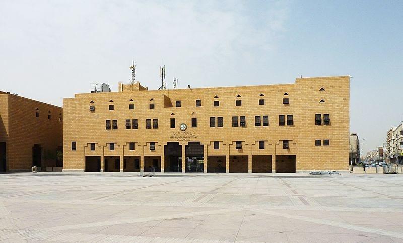 Miejsce egzekucji w Arabii Saudyjskiej