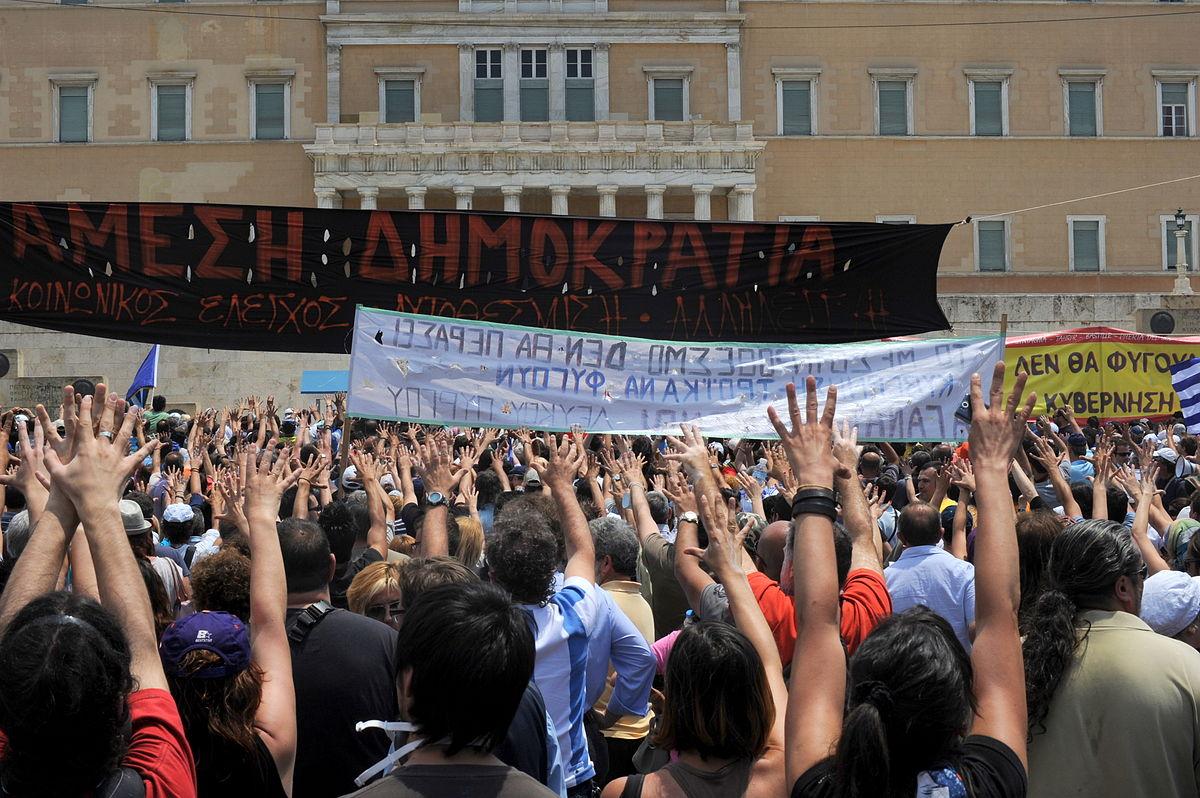 Uważaj na zamieszki i demonstracje w Grecji.
