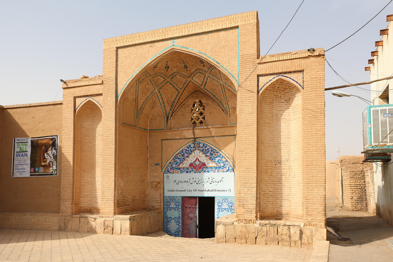 Podziemne miasto, Nushabad, Iran