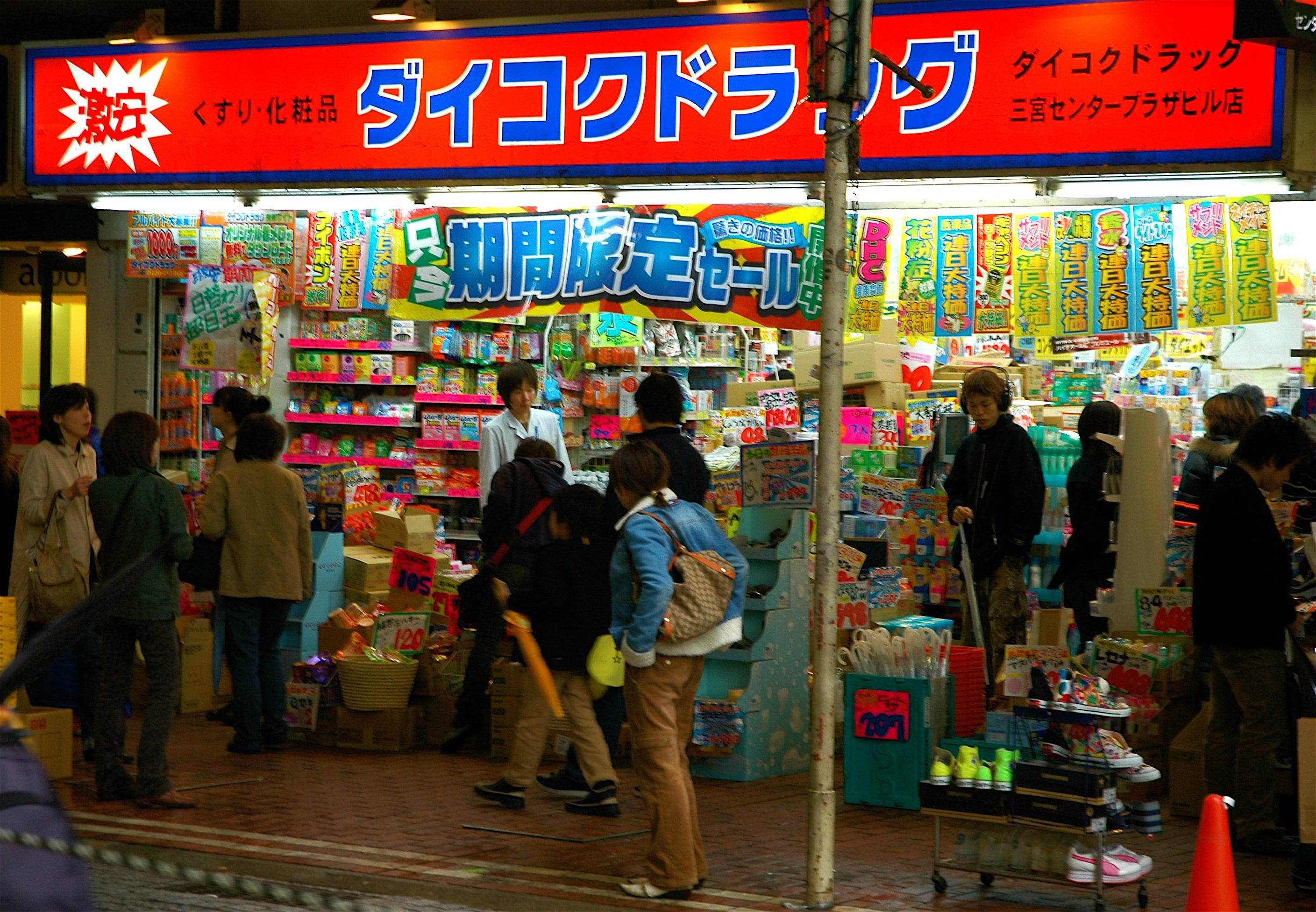 Sklepy w Japonii